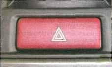 кнопка аварийки лансер 9