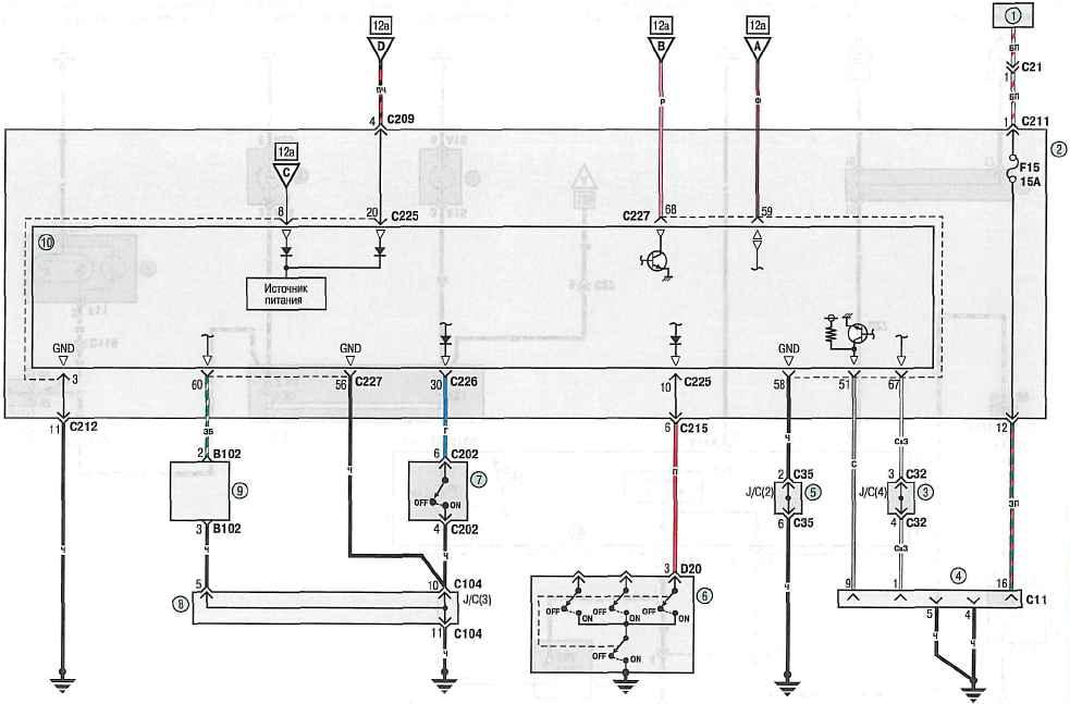 Схема 12б.