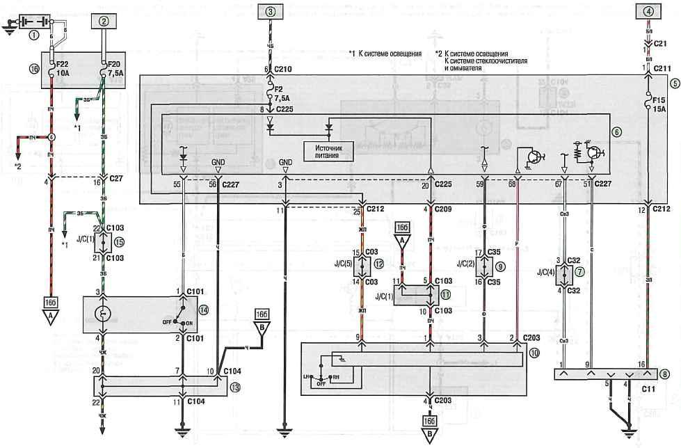 Схема 166.  Указатели поворота и аварийной сигнализации: 1 - аккумуляторная батарея; 2 - электронный блок управления...
